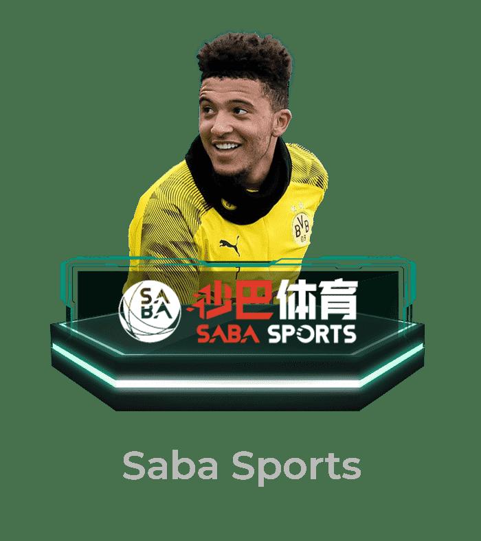 Saba Logo Hover